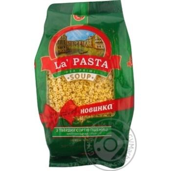Макароны La Pasta звездочки 400г