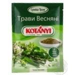 Spices Kotanyi 13g