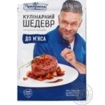 Pripravka Allettante for meat spices 30g