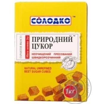 Сахар Солодко прессованный быстрорастворимый 1кг