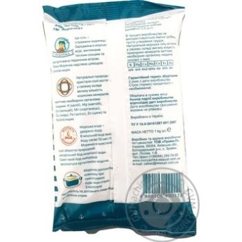 Соль пищевая Морячка морская 1кг - купить, цены на Novus - фото 2