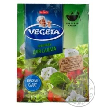 Приправа Вегета для салата с овощами 20г