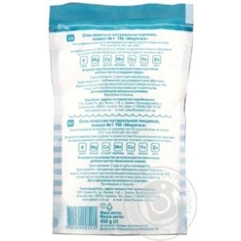 Сіль Морячка морська натуральна харчова 450г - купити, ціни на Novus - фото 2