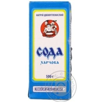 Сода харчова натрій двовуглекислий Козаченьки 500г