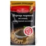 Pripravka Ground Black Pepper Spices