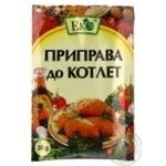 Eko For Meatballs Spices