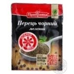 Pripravka ground black pepper 15g