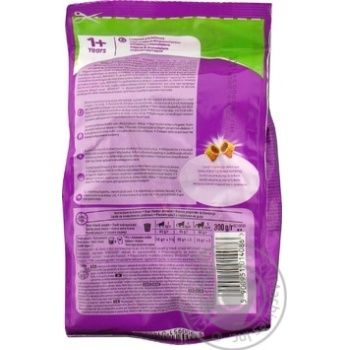 Whiskas Lamb Dry For Cats Food - buy, prices for Novus - image 3