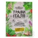 Pripravka herb mix with basil, tomatoes and oregano spices 10g