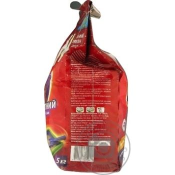 Max Large Hygienic Cat Litter 5kg - buy, prices for Novus - image 2