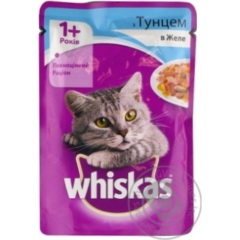 Whiskas With Tuna Fish In Jelly For Cats Food - buy, prices for Furshet - image 4