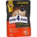 Корм консервований повнораціонний Шматочки з куркою та телятиною в желедля дорослих котів CLUB 4 PAWS Преміум Селекшн 0,08 кг