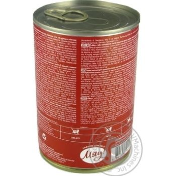 Мau! full-rationed canned pet food for adult cats With chicken in delicate sauce 415g - buy, prices for Novus - image 2