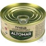 Fish tuna Bio in olive oil 160g can