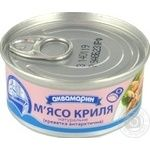 Akvamaryn canned meat krill 100g - buy, prices for Novus - image 2