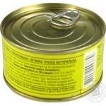 Печінка тріски Екватор натуральна 190г - купити, ціни на Novus - фото 7