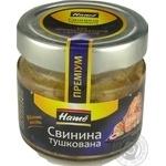 Hame stewed pork meat 170g