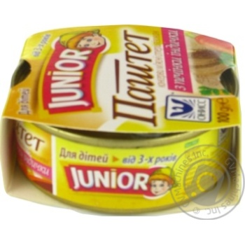 Паштет з печінки індички Онисс Junior 100г - купить, цены на Novus - фото 4