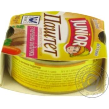 Паштет з печінки індички Онисс Junior 100г - купить, цены на Novus - фото 3