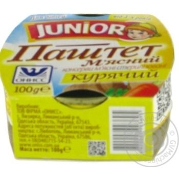 Pate Oniss Junior chicken 100g
