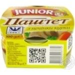 Pate Oniss Junior liver 100g - buy, prices for Novus - image 1