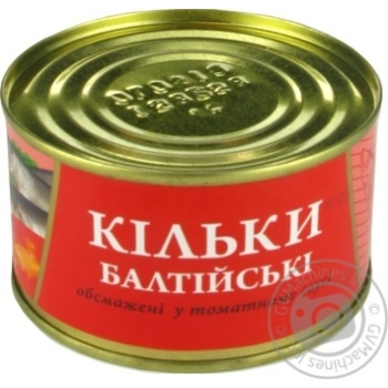 Кильки Fish line обжаренные в томатном соусе 240г