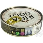 Ryzhske Zoloto In Oil Sprats 160g - buy, prices for Novus - image 3