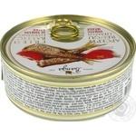 Консерва рибна Обсмажені тушки салаки в томатному соусі ключ Banga 240г
