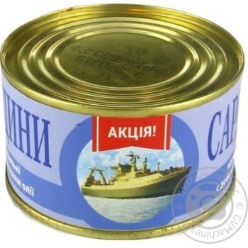 Сардины ИРФ натуральные с добавлением масла 230г - купить, цены на Novus - фото 8