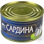 Aquamyr with oil canned fish mackerel 230g