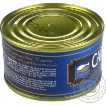 Косерва рыбная Аквамир скумбрия стерилизованная натуральная с добавлением масла 230г - купить, цены на Novus - фото 7