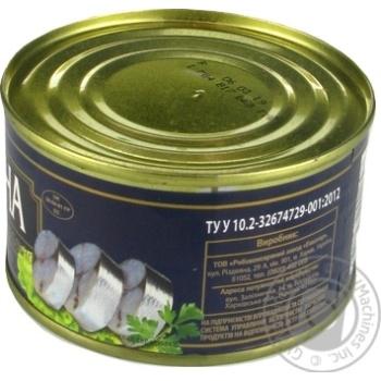 Косерва рыбная Аквамир скумбрия стерилизованная натуральная с добавлением масла 230г - купить, цены на Novus - фото 8