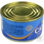 Morskoy Proliv Natural With Oil Sardines 240g - buy, prices for Furshet - image 2