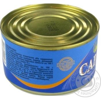 Сардини Морской Пролив натуральные с добавлением масла 240г - купить, цены на Novus - фото 2