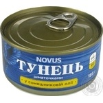 Fish tuna Novus Private import canned 185g