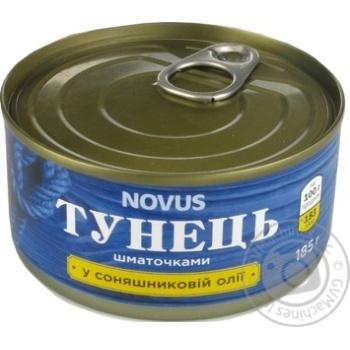 Тунець шматочками у соняшниковій олії Novus 185г