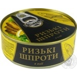 Fish Line in oil sprats 240g