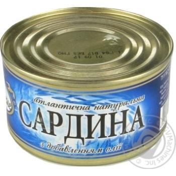 Сардина Океанические атлантическая с добавлением масла 230г - купить, цены на Novus - фото 1