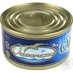 Сардина Океанические атлантическая с добавлением масла 230г - купить, цены на Novus - фото 7