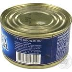 Сардина Океанические атлантическая с добавлением масла 230г - купить, цены на Novus - фото 6