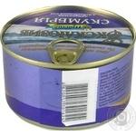 Скумбрия Пролив натуральная в масле 250г - купить, цены на Novus - фото 8