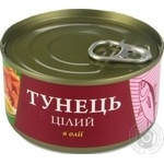 Fish line in oil whole fish tuna 185g