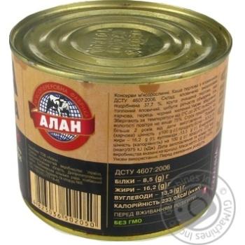 Консерви Алан Каша перлова з яловичиною 525г - купити, ціни на Novus - фото 4