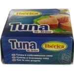 Fish tuna Iberica canned 160g