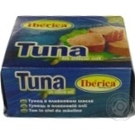 Fish tuna Iberica in olive oil 160g