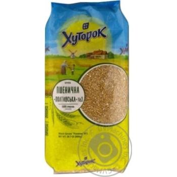 Крупа пшеничная Хуторок 800г - купить, цены на Метро - фото 1