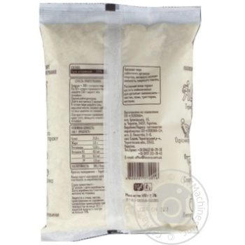 Street Soup Pea Puree 400g - buy, prices for MegaMarket - image 2