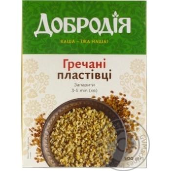 Dobrodia buckwheat flakes 500g