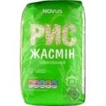 Groats rice jasmine Novus 1000g