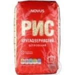 Groats rice Novus short grain 1000g